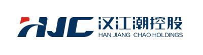 瑞昌鑫科技产业园